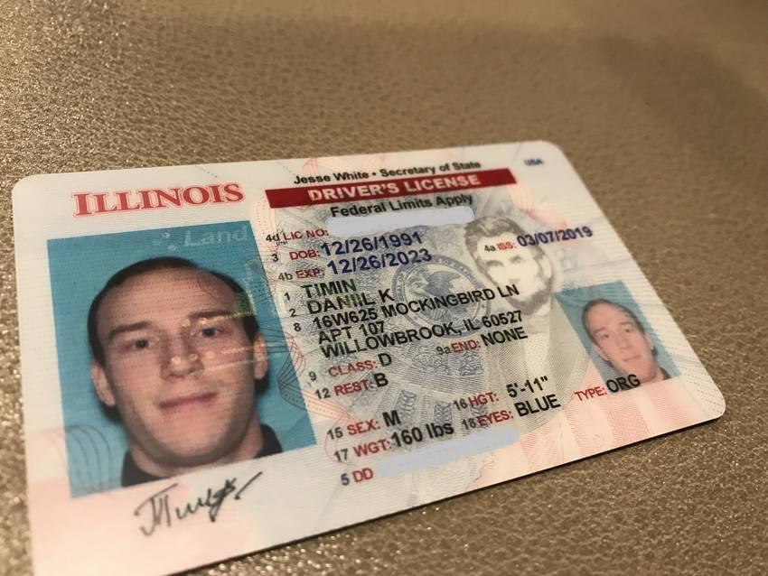 Американские водительские права штата Иллинойс
